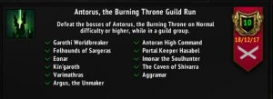 Guild Antorus the Burning Throne